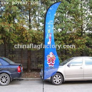 S flag, Outdoor Banner with Graphic Banner & Water Base